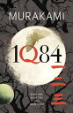 1Q84(H)【バーゲンブック】 [ H...