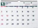 2020年版 1月始まり E79 エコカレンダー壁掛 高橋書店 B4