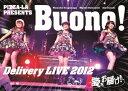 PIZZA-LA Presents Buono! Delivery LIVE 2012 〜愛を