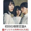 Nobody's fault (初回仕様限定盤 Type-A CD+Blu-ray) (ステッカー(TYPE-B))