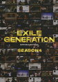 EXILE GENERATION SEASON4 DOCUMENT AND VARIETY