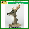 DULTON メガネ関連用品 WOODEN GLASSES HOLDER SAFARI DEER GS325-50DE