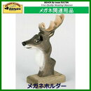 DULTON �ᥬ�ʹ�Ϣ���� WOODEN GLASSES HOLDER SAFARI DEER GS325-50DE