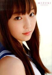 【楽天限定特典付き】モーニング娘。 譜久村聖 ファースト写真集 『 MIZUKI 』