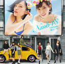 �l�͂��Ȃ� (Type-A CD�{DVD) [ NMB48 ]
