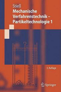 MechanischeVerfahrenstechnik-Partikeltechnologie1