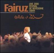 ��͢���ס�Live2000[Fairuz]