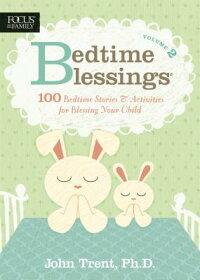 Bedtime_Blessings_2