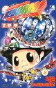 家庭教師ヒットマンREBORN!(42) (ジャンプコミックス) [ 天野明(漫画家) ]