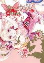 カーニヴァル(6) (IDコミックス ZERO-SUMコミックス)