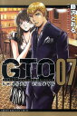 GTO SHONAN 14DAYS(07) [ 藤沢とおる ]
