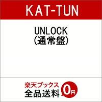 UNLOCK (�̾���)