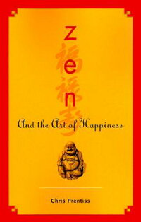 ZEN_AND_THE_ART_OF_HAPPINESS��P