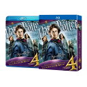 ハリー・ポッターと炎のゴブレット コレクターズ・エディション(3枚組)【Blu-ray】 [ ダニエ
