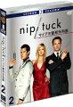 NIP/TUCK -マイアミ整形外科医ー <セカンド・シーズン> セット2(3枚組)