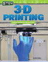 Rakuten - Stem: 3-D Printing: Adding and Subtracting Fractions (Grade 4) STEM (Mathematics Readers) [ Molly Suzanne Bibbo ]