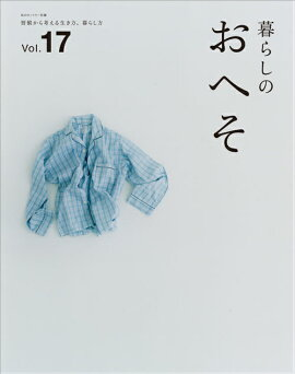 ��餷�Τ��ؤ���vol��17��
