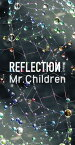 REFLECTION{Naked} (完全生産限定盤 CD+DVD+USB) [ Mr.Children ]