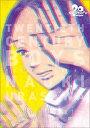 20世紀少年完全版(6) (ビッグコミックススペシャル) [ 浦沢直樹 ]