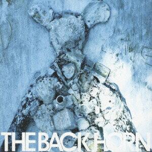 B-SIDE THE BACK HORN [ THE BACK HORN ]