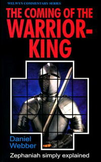 The_Coming_of_the_Warrior-King