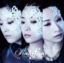 believe (初回限定盤 CD+Blu-ray) [ Kalafina ]