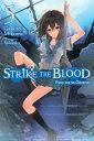 Strike the Blood, Vol. 5 (Ligh...
