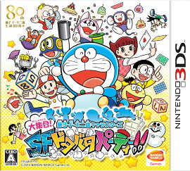 ƣ�ҡ�F������ͺ����饯���������罸�硪SF�ɥ��Х��ѡ��ƥ������� 3DS��