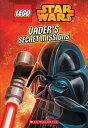 Vader's Secret Missions (Lego Star Wars: Chapter Book #2) [ Ace Landers ]