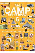 THE��CAMP��STYLE��BOOK��vol��6��