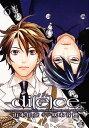 di「e」ce(6) (IDコミックス ZERO-SUMコミックス) [ 山本佳奈 ]
