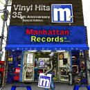 Manhattan Records The Exclusives Vinyl Hits - 35th Anniversary Special Edition (mixed by DJ IKU)