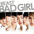 BAD GIRL(初回限定盤A CD+DVD)