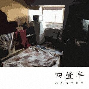 四畳半 [ GADORO ]...:book:18263165