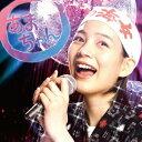 あまちゃんアンコール 〜連続テレビ小説「あまちゃん」オリジナル・サウンドトラック 3〜 [ 大友良英 ]