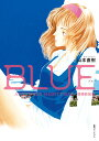 BLUE AND OTHER SHORT PIECES 増補新装版 [ 山本直樹 ]
