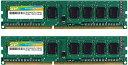 240PIN PC3-10600 DDR3-1333 8GB×2枚組