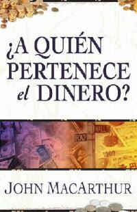 A_Quien_Pertenece_El_Dinero��