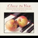 Close to You カーペンターズ・コレクション/α波オルゴール [ (オルゴール) ]