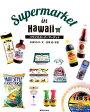 ショッピングハワイ ハワイのスーパーマーケット [ 永田さち子 ]