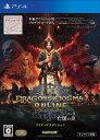 ドラゴンズドグマ オンライン シーズン3 リミテッドエディション