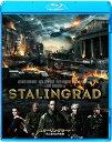 スターリングラード 史上最大の市街戦 【Blu-ray】 [...