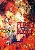FLESH & BLOOD(14) [ 松岡なつき ]
