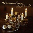 RoomClip商品情報 - Christmas Songs [ 手嶌葵 ]