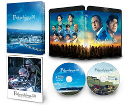 Fukushima 50 Blu-ray豪華版(特典DVD付)【Blu-ray】 [ <strong>佐藤浩市</strong> ]