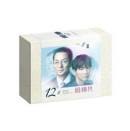 相棒season12 DVD-BOX2(6枚組) [ 水谷豊 ]