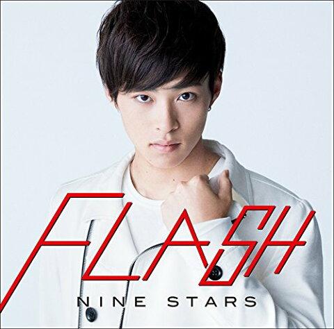 FLASH (山口託矢盤) [ 九星隊 ]