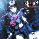 劇場版 BLOOD-C The Last Dark Original Soundtrack [ 佐藤