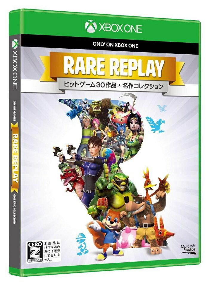 【予約】Rare Replay
