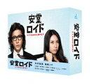 安堂ロイド〜A.I. knows LOVE?〜Blu-ray BOX 【Blu-ray】 [ 木村拓哉 ]